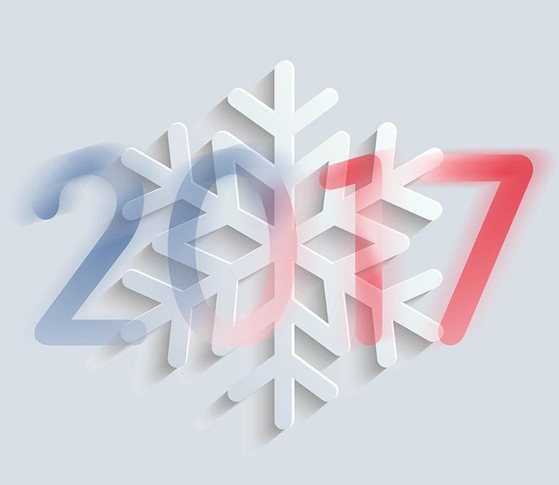 L'APGEF vous souhaite de très belles fêtes de fin d'année